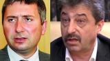 Само в БЛИЦ! Иво Прокопиев пак засука по bTV мустака на Цветан Василев