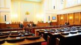 Депутатите ще умуват за референдума