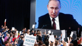 Neue Zürcher Zeitung: Нова Ялта или как Путин и Тръмп ще си поделят Европа