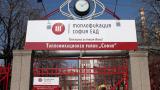 Хиляди на студено в София заради авария на топлопровод