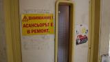 Иде ли краят на асансьорите убийци?