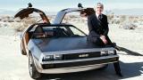 Великите изобретатели: Кралят на колите продава дрога