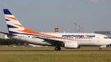 Още за страховития инцидент на летище Бургас! Пилотът постъпил геройски и предотвратил неописуема трагедия