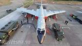 Появи се СНИМКА на нов китайски бомбардировач с крилати ракети