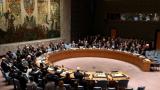 ООН прие нови санкции срещу Северна Корея