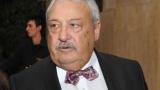 Иван Гарелов потъна в скръб, загуби много скъп за него човек