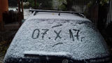 Зимата дойде! (СНИМКИ)