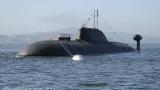 DWN: Индия прецака Москва, пусна американци на руска атомна подводница