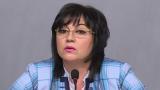 Нинова с остра атака поиска главите на Валентин Радев и Валери Симеонов