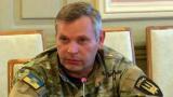 Украински командир на батальон се хвали как унищожил полк руски десантници и чеченски спецназ!