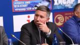 Кой организира кампанията срещу шефа на КПКОНПИ Пламен Георгиев