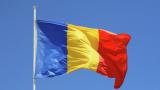 Румъния е загубила подводно устройство в Черно море