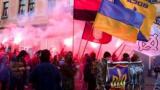 Напрежението ескалира: Унгария отправи ултиматум съм Украйна заради безчинствата на бандеровците в Ужгород