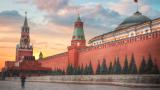 7 души конкурират Путин за Кремъл