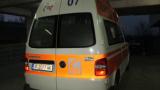 Линейка и пожарна летят към село Черниче