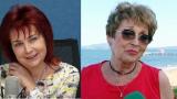 "Певиците на ""Тоника"" на война до ковчега на Тончо Русев"