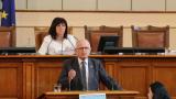 Драма в парламента: Проф. Станилов се разплака заради Нинова