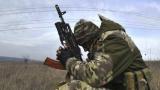 Пак война в Донбас! Кръвопролитни сражения край Горловка(СНИМКА/ВИДЕО 18+)