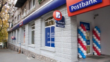 Пощенска банка очаква своите нови стажанти
