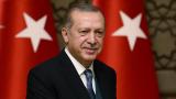Реджеп Ердоган обяви членовете на новия си кабинет