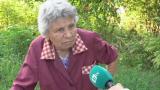 Деца пребиха и ограбиха баба в монтанско село
