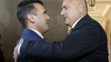 Ексклузивно в БЛИЦ! Кеворк Кеворкян с взривяващ коментар: Замразете договора с Македония