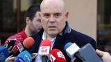 Само в БЛИЦ: Нови арести на лекари за далаверата с ТЕЛК! Прокуратурата и ГДБОП удариха тежко измамници