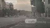 Пясъчна буря се разрази в Пловдив (СНИМКИ)
