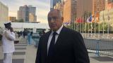"Бойко Борисов удари по масата: Нападателите на репортера на ""Господари на ефира"" да бъдат сурово наказани"