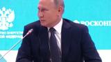 Путин за Скрипал: Измет и предател!