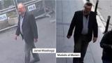 "Анкара: Убийството на Кашоги е планирано по ""дивашки начин"""