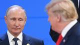 И все пак: Путин и Тръмп си говориха!