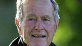 Оплакаха Джордж Буш-старши на траурна служба във Вашингтон