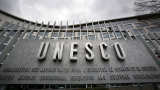 Тегави промени в ЮНЕСКО