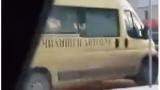 Сигнал до БЛИЦ! Страшен скандал с шофьор на училищен автобус в Монтана (ВИДЕО)