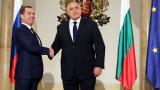 "Борисов подхвана газовия хъб ""Балкан"" и АЕЦ ""Белене"" (СНИМКИ)"