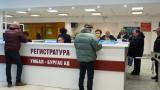 Простак! Бургаска батка разби главата на гард в болница