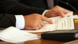 Предложение: Длъжниците да плащат лихви при забавяне на делата