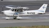 Горещи подробности за самолета, паднал в Северна Македония!