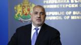 Борисов отговори мълниеносно на Нинова и Радев след КСНС (ВИДЕО)