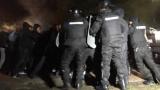 Окървавиха протестите в Габрово (ВИДЕО)