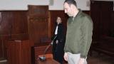 Само 44 месеца затвор за Делян, който уби 16-годишните Никол и Даяна