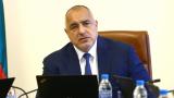 Борисов даде голямо обещание