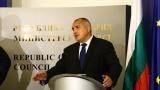 БСП се жали в ЦИК от... Борисов