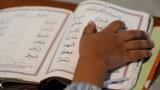 Започна месецът на пости за мюсюлманите – Рамазан