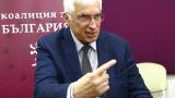 "Проф.  Дуранкев алармира: Променлив валутен курс в ""Чакалнята на еврото"" е доста опасен за обикновените хора"