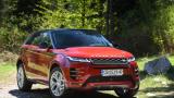 Второто поколение Range Rover Evoque идва у нас с модерни технологии и двигатели