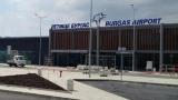 Драма на бургаското летище