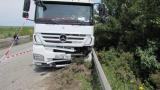 Черна неделя! Жестоко автомеле остави труп край Драгоман