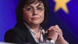"Нинова захапа яростно Борисов заради поредния ""дипломатически скандал"""